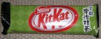 Grüntee KitKat aus Japan - Einzelne Packung