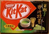 Grüntee KitKat aus Japan